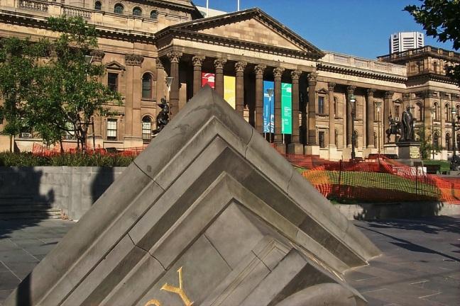 Australia State Library Melbourne
